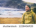 winter hike on snow mountain... | Shutterstock . vector #1228436920