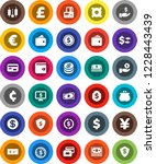 white solid icon set  exchange... | Shutterstock .eps vector #1228443439
