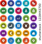 white solid icon set  dollar... | Shutterstock .eps vector #1228443700