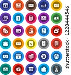 white solid icon set  credit... | Shutterstock .eps vector #1228444546