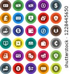 white solid icon set  exchange... | Shutterstock .eps vector #1228445650