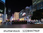 shanghai  china  september 26 ... | Shutterstock . vector #1228447969