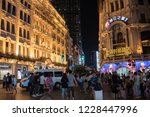 shanghai  china  september 26 ... | Shutterstock . vector #1228447996