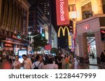 shanghai  china  september 26 ... | Shutterstock . vector #1228447999