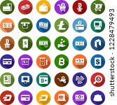 color back flat icon set  ... | Shutterstock .eps vector #1228479493