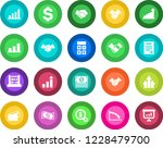 round color solid flat icon set ... | Shutterstock .eps vector #1228479700