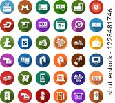 color back flat icon set  ... | Shutterstock .eps vector #1228481746