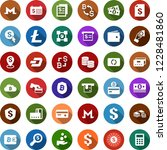color back flat icon set  ... | Shutterstock .eps vector #1228481860