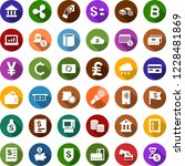 color back flat icon set  ... | Shutterstock .eps vector #1228481869