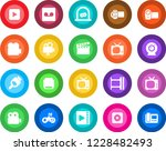 round color solid flat icon set ... | Shutterstock .eps vector #1228482493