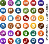 color back flat icon set  ... | Shutterstock .eps vector #1228485886