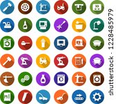 color back flat icon set  ... | Shutterstock .eps vector #1228485979