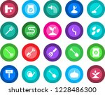 round color solid flat icon set ... | Shutterstock .eps vector #1228486300