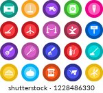 round color solid flat icon set ... | Shutterstock .eps vector #1228486330