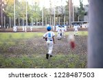 Baseball Kid Team Is Practicing ...