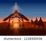 christian christmas background. ... | Shutterstock .eps vector #1228500436