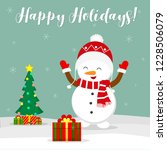 new year and christmas card.... | Shutterstock .eps vector #1228506079