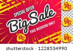 mega sale. this weekend special ... | Shutterstock .eps vector #1228534990