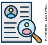 resume isolated vector icon...   Shutterstock .eps vector #1228539880