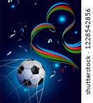 azerbaijan flag soccer confetti ... | Shutterstock .eps vector #1228542856