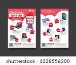 2 sides flyer template for... | Shutterstock .eps vector #1228556200