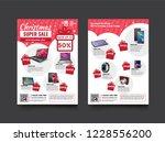 2 sides flyer template for... | Shutterstock .eps vector #1228556200