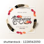 thanksgiving day banner... | Shutterstock .eps vector #1228562050