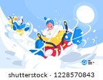 happy people enjoying cylinder... | Shutterstock .eps vector #1228570843