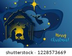 greeting card of traditional...   Shutterstock .eps vector #1228573669