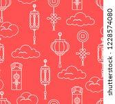 chinese lanterns  chinese money ... | Shutterstock .eps vector #1228574080