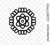 quantum computing vector linear ... | Shutterstock .eps vector #1228577953