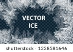 vector patterns made by the... | Shutterstock .eps vector #1228581646