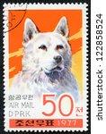 north korea   circa 1977  a... | Shutterstock . vector #122858524