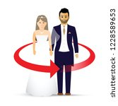 wedding couple as an icon | Shutterstock .eps vector #1228589653