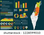 detailed israel map with... | Shutterstock .eps vector #1228599010