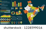 detailed india map with... | Shutterstock .eps vector #1228599016