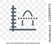 average  arithmetic mean  icon. ...   Shutterstock .eps vector #1228599973