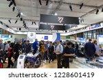 milan  italy   november 6 ... | Shutterstock . vector #1228601419