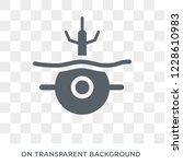 submarine front view icon.... | Shutterstock .eps vector #1228610983