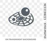 relativity icon. relativity... | Shutterstock .eps vector #1228611136