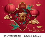 spring and happy year of the... | Shutterstock .eps vector #1228612123