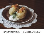 traditional lithuanian dish of... | Shutterstock . vector #1228629169