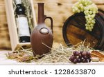 beautiful wine still life. on... | Shutterstock . vector #1228633870