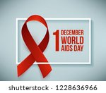 banner with realistic red... | Shutterstock .eps vector #1228636966