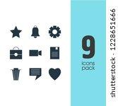 illustration of 9 web icons....
