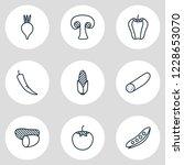 vector illustration of 9 food... | Shutterstock .eps vector #1228653070
