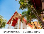 beautiful buddhist temple wat... | Shutterstock . vector #1228684849