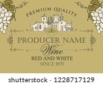 vector label for red and white... | Shutterstock .eps vector #1228717129