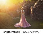 shooting without a face  from... | Shutterstock . vector #1228726993