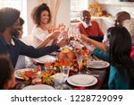 multi generation mixed race... | Shutterstock . vector #1228729099